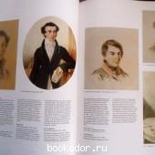 А. С. Пушкин и его время в изобразительном искусстве первой половины 19 века
