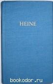 Werke Сочинения. В 5 томах.