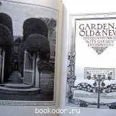 Gardens Old And New. The Country House & Its Garden Environment. Том 1.
