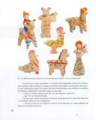 Старооскольская народная глиняная игрушка