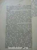 История революционных движений в России.1905г.