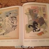 Toulouse-Lautrec & His World
