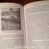 Японский император и русский царь