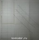 Основы теории и техники турбинного бурения.