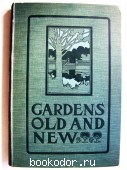 Gardens Old And New. The Country House & Its Garden Environment. Том 1. Leyland John (editor), Arthur Rackham (illustrator), photos by Charles Latham. 1900 г. 50000 RUB