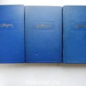 Собрание сочинений.Тт.II,III,VI.1957-59гг. Тарле. 1957 г. 7100 RUB