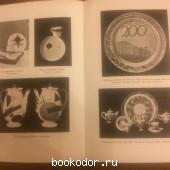 Советский фарфор. Луначарский, Тройницкий, Фиоатова, Транцеева. 1927 г. 4000 RUB