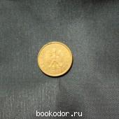 Монета 5 грошей 2000 года - Польша