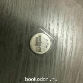25 рублей, Юбилейная Олимпийская монета
