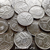 Бельгия ( Бодуэн-1 ) 20 монет - одним лотом. 1975 г. 1 RUB