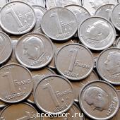 Бельгия ( Альберт-2 ) 20 монет - одним лотом.