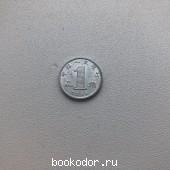 1 цзяо 1999 г. 20 RUB