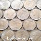 Бельгия ( Церера ) 20 монет - одним лотом. 1975 г.