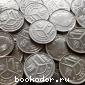 Бельгия ( Бодуэн-1 ) 20 монет - одним лотом. 1975 г.
