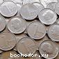 Бельгия ( Альберт-2 ) 20 монет - одним лотом. 1975 г.