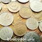 35 монет СССР - одним лотом. 1991 г.