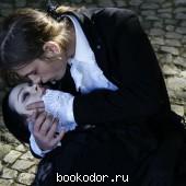`Любовь к вампиру`. Юлия Роуз. 300 RUB
