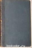 Полное собрание сочинений. Отдельный том 24. Толстой Л.Н. 1913 г. 540 RUB
