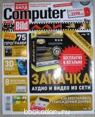Журнал `Computer Bild`. Компьютер Билд. № 2, 2010. 2010 г. 80 RUB
