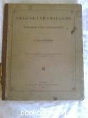 Vielecke und Vielflache. Dr . Max Bruckner. 1900 г. 3500 RUB