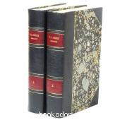 Избранные произведения Ленина В.И. Ленин В.И. 1935 г. 21850 RUB