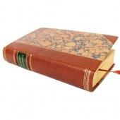 Стихотворения Нарбут В.И. Нарбут В.И. 1990 г. 11370 RUB