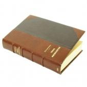 Общая физиология. Розенталь И. 1903 г. 24050 RUB