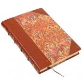 Краткий Трактат о Боге, человеке и его блаженстве. Спиноза Б. 1929 г. 10650 RUB