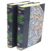 На Горах в двух книгах