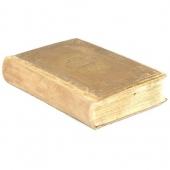 Школа здоровья. Домашний лечебник. Андреевский. 1893 г. 21100 RUB