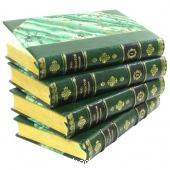 Собрание сочинений М.Ю.Лермонтова в четырех томах. Лермонтов М.Ю. 1969 г. 41500 RUB
