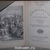 LE CHANCELLOR. JORNAL DU PASSAGER. J.-R. KAZALLON. MARTIN PAZ.
