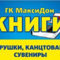 ИП Попов М.Ю. ИНН 616500525031