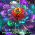 Юрий Николаевич Полеев