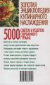 ruslan энгелевич Зарипов