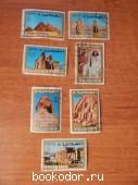 Почтовые марки Fujeira (Фуджейра)