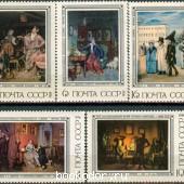 Марки СССР, репродукции картин П.Федотова (набор)