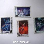Космическая фантастика. 450 RUB
