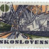 Морской порт. Cheskoslovensko. 80h. 1972 г. 40 RUB
