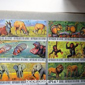 Животные Африки. 1000 RUB