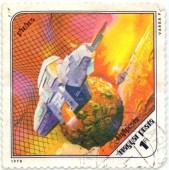 Phobos. Фобос. Magyar Posta. 1Ft. 1978 г. 50 RUB