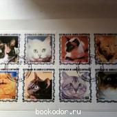 Кошки.Экваториальная Гвинея. 4000 RUB