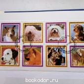 Собаки.Экваториальная Гвинея. 0 г. 4000 RUB
