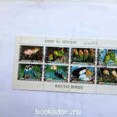 Exotic birds.ОАЭ. 2000 RUB