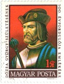 Dosza Gyorgy Szuletesenek. 500. Evforduloja emlekere. (В честь юбилея). Magyar Posta. 1Ft. 1972 г. 50 RUB