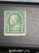 Бенджамин Франклин. 1923 г. 15000000 RUB