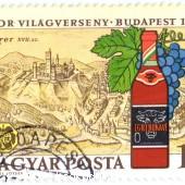 I. BOR VILAGVERSENY. BUDAPEST. 1972. Magyar Posta. 1Ft. Винный конкурс. 1972 г. 50 RUB