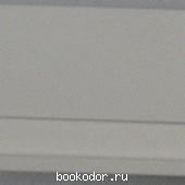 Выключатель одноклавишный с изолирующей пластинкой. BLNVA101011