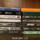 Аудиокассеты - лот 2