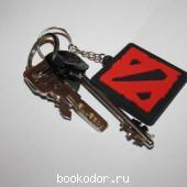 Брелок на ключи Дота 2 / Dota 2